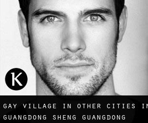 Gay Village in Other Cities in Guangdong Sheng (Guangdong Sheng)